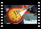 GIBSON LES PAUL -Burst - 9 1856 and Gold Top   7 3731 - BURST-VIDEOBASE