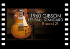 """Pick of the Day"" - 1960 Gibson Les Paul Standard No2 Round 2!"